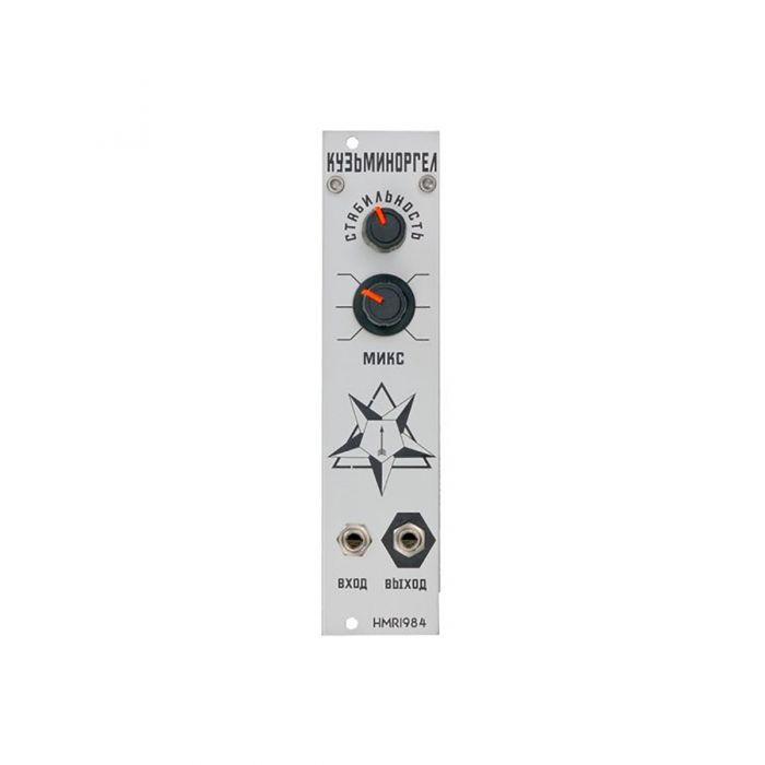 Industrial Music Electronics Lider Eurorack Suboctave Module