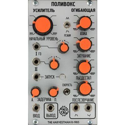 Industrial Music Electronics Polivoks Eurorack ADSR/VCA Module